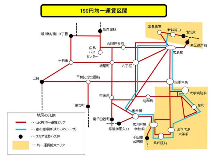 http://www.hirobus.co.jp/images/2020190eria.jpg